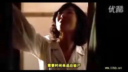 冥婚淒谈6  韩国超级恐怖片