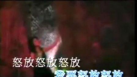 郑钧:怒放mtv