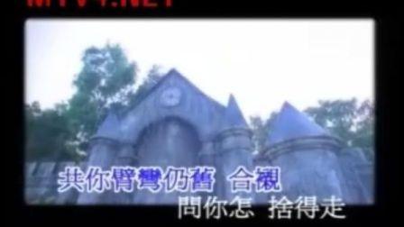 陈文媛 MTV【快樂完】