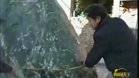 玛纳斯县发现十吨重的碧玉石料