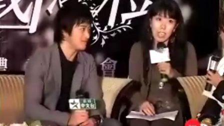 天国的树 06台湾版宣传(中文)