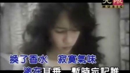 【莫文蔚MV】爱留痕