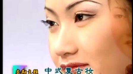 中式复古妆5