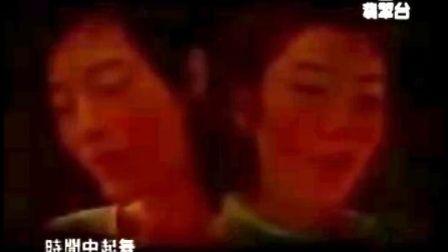 MV---[陈文媛 李宠怡]- 时光中飞舞