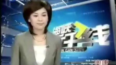 【新闻】48名少女模特明星梦,受骗失身!