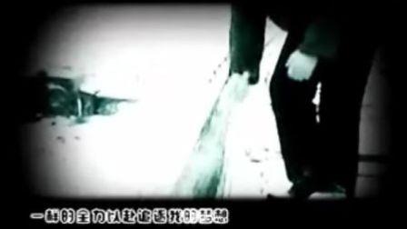 《和你一样》MV 抗雪灾版!