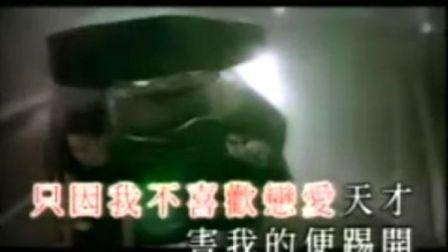 陈冠希、钟欣桐曾合唱歌曲《有几坏》MV