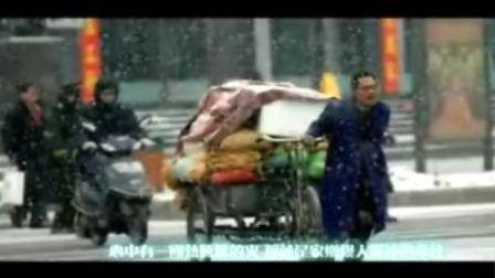 资深音乐人吴颂今联手打造风雪中最温暖的声音!
