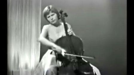 圣桑《大提琴:热情的快板Op43》(杜普蕾演奏)