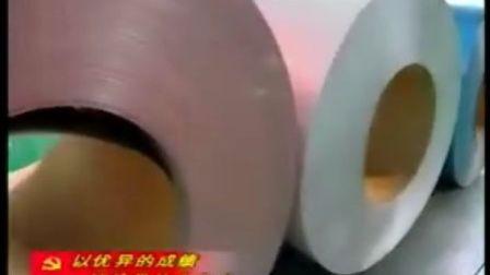 鞍山:五年大发展 塑造新鞍钢2007911