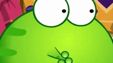 绿豆蛙漂流岛爱情日志系列之《三响炮》