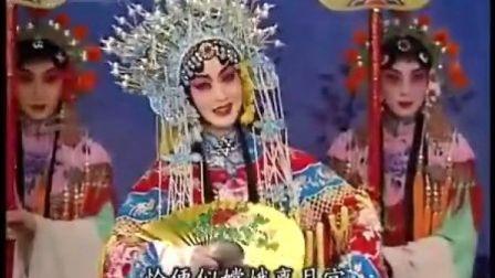 京剧李胜素—名段欣赏—《贵妃醉酒》
