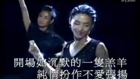陈冠希与绯闻女友MV合集之张柏芝