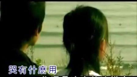 刘嘉亮哭有什么用