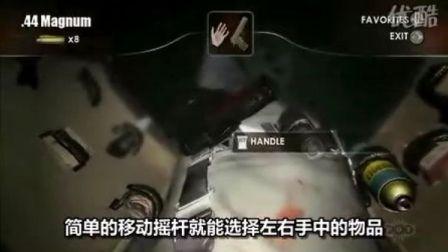 鬼屋魔影5技术演示高清视频