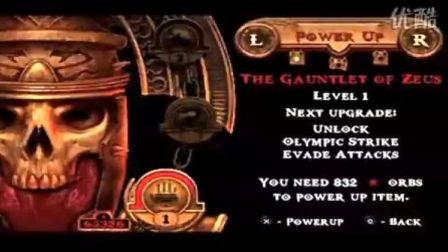 PSP《战神 奥林匹斯之链》游戏评分