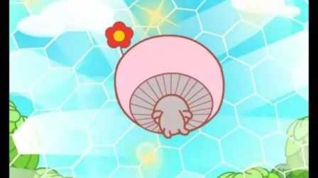 蘑菇点点2