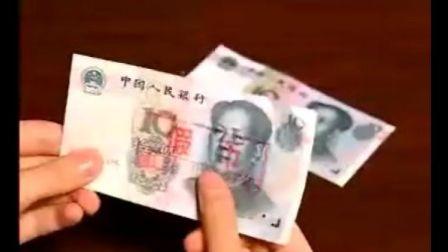 怎样识别假人民币4假币的颜色、图案