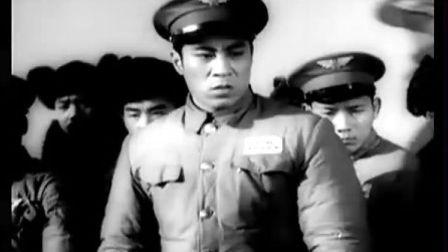 《长空比翼》03(曹会渠 杨洸 王润身 胡旭 高宝成 王仁张伏生 陈瑶 )1958(八一)