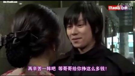 黄金新娘第50集-希澈剪辑