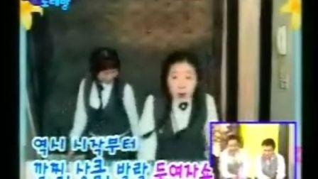 搞笑的韩国唱卡拉OK