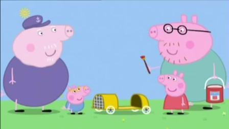 Peppa Pig Series 5 Episode 22 George's Racing Car加舟英语小猪佩奇第5季英文