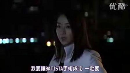 醫龍 Chapter 5【 Kitamura Kazuki 部份 】