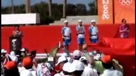 [拍客]优酷拍客现场直播奥运火炬三亚站传递