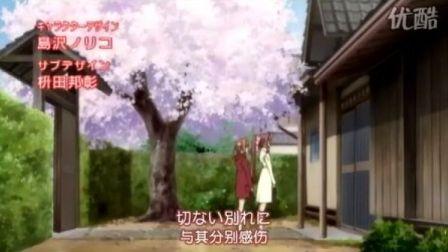 初音岛2第二季片头曲 サクラ、アマネク、セカイ