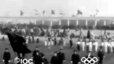 1920年安特卫普奥运会开幕式