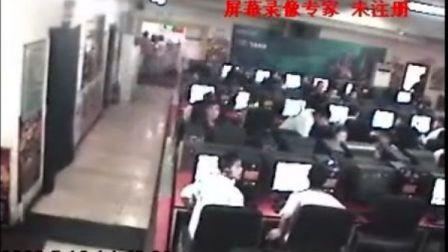 陕西西安地震网吧实录(土门飞鸟网吧)