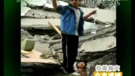 四川地震灾区图片集!很感动!很心痛!
