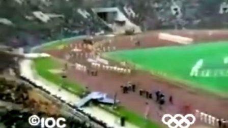1980年莫斯科奥运会开幕式