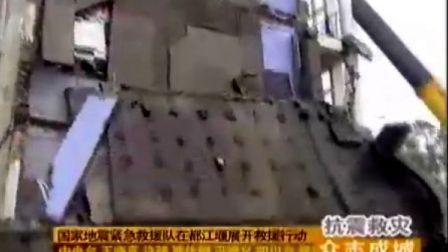 四川某中学数百名学生被压在震后废墟中
