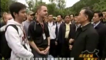 温总理途遇美国志愿者