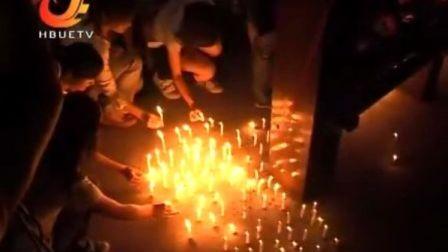 湖北经济学院中心广场万人祈祷