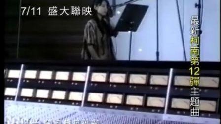 台湾「战栗的乐谱」官方ZARD-「展开双翼」MV——7月11日上映