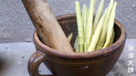 湖南春天吃竹笋, 不用炒, 直接擂碎超好吃