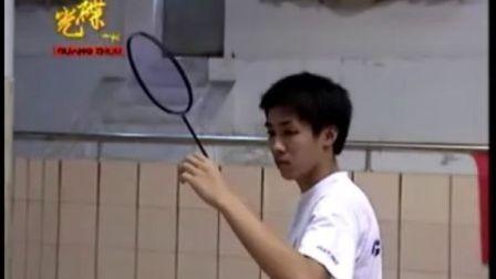 羽毛球教学 总结