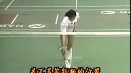 羽毛球教学 1步法 原心位置