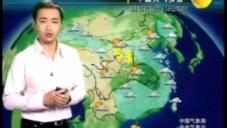央视《天气预报》新人冯殊以前的珍贵视频