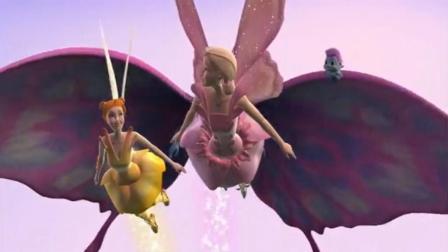 芭比彩虹仙子之梦幻仙境: 爱丽娜成功拯救出七位仙子并获得了翅膀