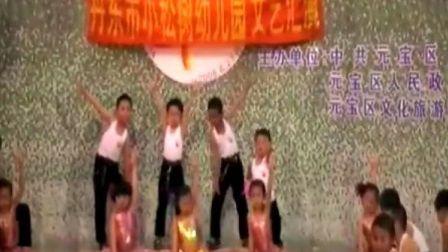 小松树2008夏季纳凉晚会05