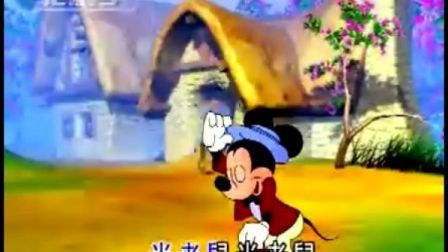 卡通人物--米老鼠 Mickeymouse