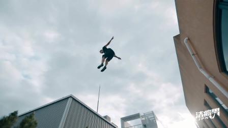 【洁癖男】仅供观赏!英国Storror跑酷团队《亚洲屋顶文化》公开版集锦