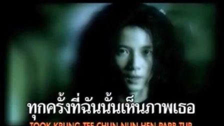 泰国7月最新言情片《三角恋爱》主题MV:《全心全意去爱你》
