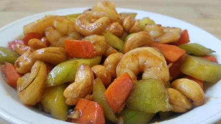 家常腰果虾仁的做法非常简单易学, 快学来做给宝宝吃吧!