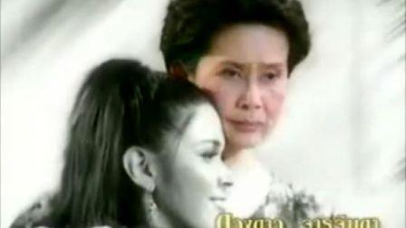 Lhong Ngao Jun 爱的捆绑 主题曲