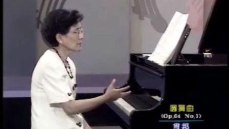 钢琴考级九级曲目 圆舞曲Op_tan8.com