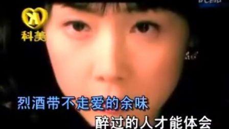 最后一滴泪mtv - 易欣